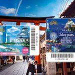 大阪周遊卡 2018 最新版 35個景點免費玩 無限次乘搭市內電車巴士
