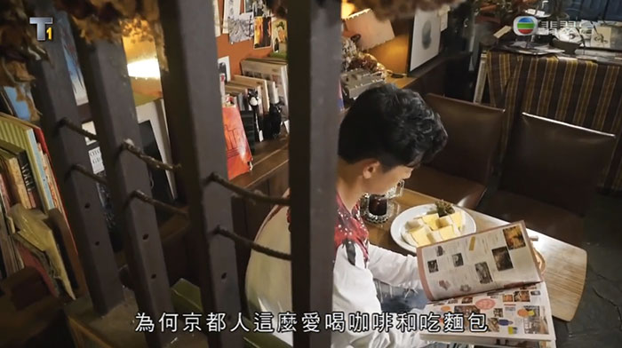 森美旅行團 京都 文青Cafe La Madrague 食超厚蛋三文治