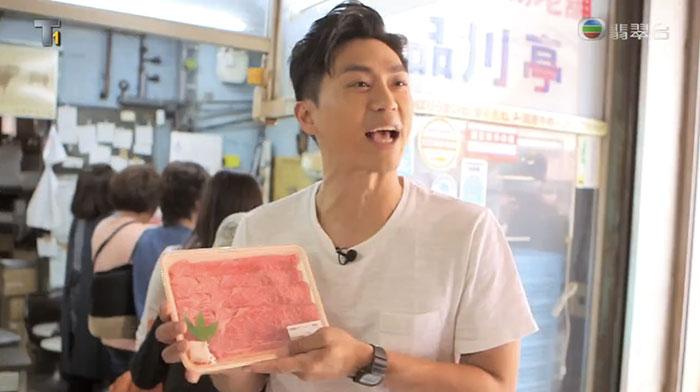 森美旅行團 京都市中央卸売市場 每月限定 食彩日 買特價霜降牛肉