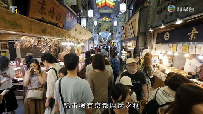 森美旅行團 京都廚房 錦市場 選傳統漬物