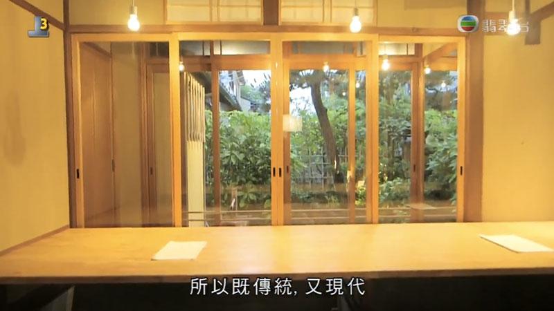 森美旅行團 京都祇園八坂 手和壽司 AWOMB 石塀小路