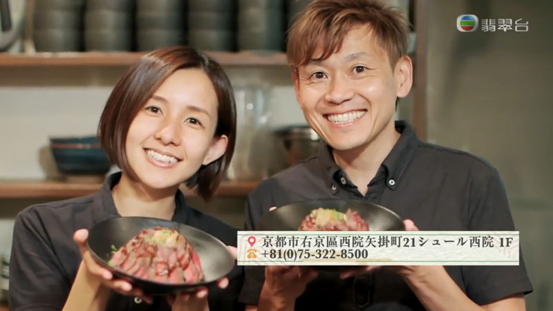 森美旅行團2 京都 1000円 國產 牛扒丼