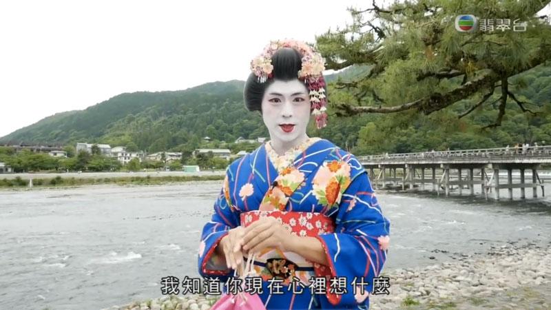 森美旅行團2 京都 嵐山變身藝伎體驗