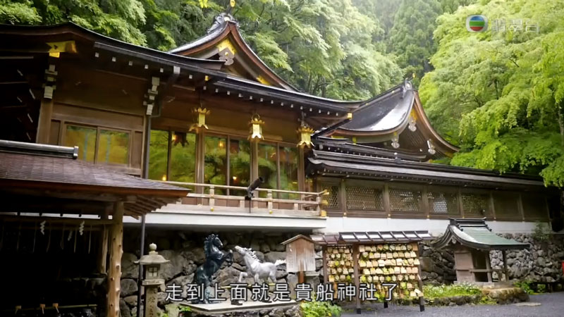 森美旅行團2 京都 貴船神社 水占卜