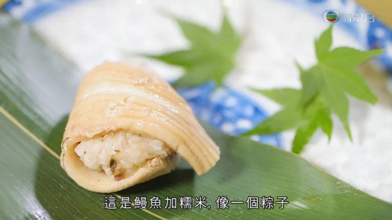 森美旅行團2 京都 貴船 川床料理 夏季限定