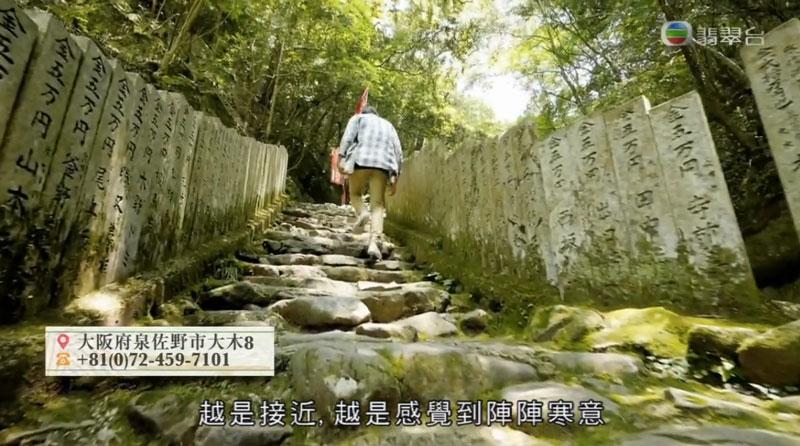 森美旅行團2 犬鳴山 七寶瀧寺 行者之瀧 瀑布修行體驗