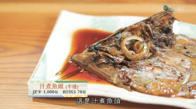 桂城 海鮮料理屋 吞拿魚料理