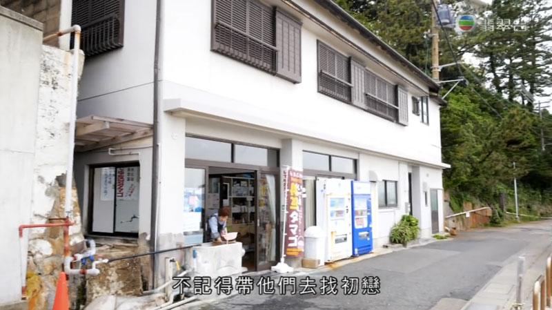 森美旅行團2 和歌山 鎌倉商店 反對蛋