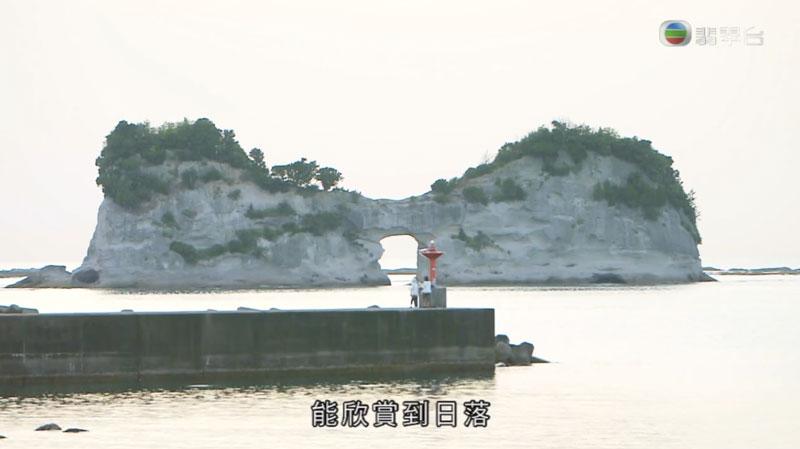 森美旅行團2 和歌山 御船足湯 賞円月島日落