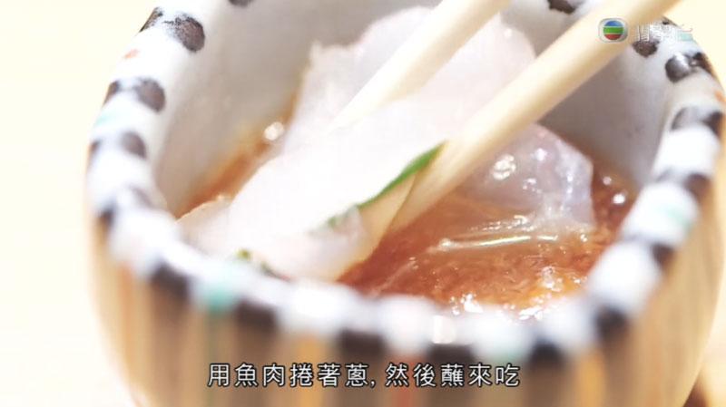 森美旅行團2 和歌山 白濱 溫泉旅館 一泊兩食 いけす円座
