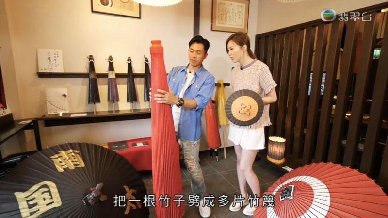 森美旅行團2 京都 日吉屋 親身製作京和傘
