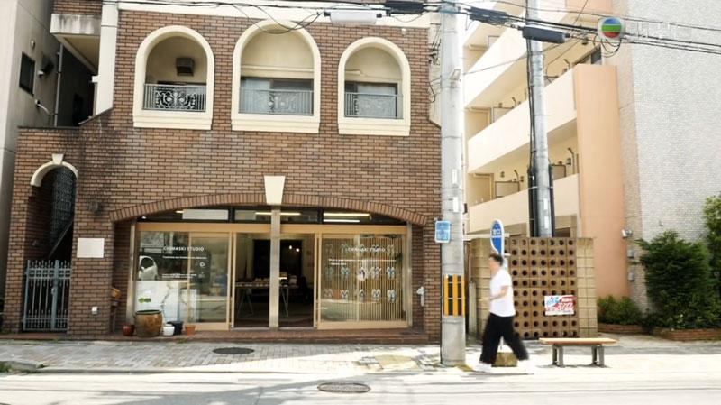 森美旅行團2 京都 潮物 人字拖波鞋 CHIMASKI