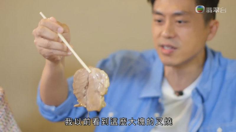 森美旅行團2 京都 一乘寺 京都拉麵 つけ麺 惠那く 沾麵