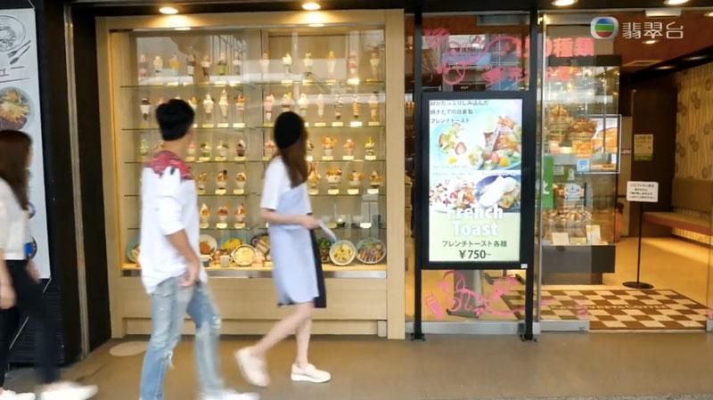 森美旅行團2 京都 150種雪糕芭菲店