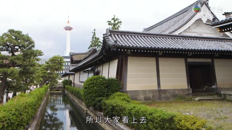 森美旅行團2 京都 京都塔 賞景 買特色手信