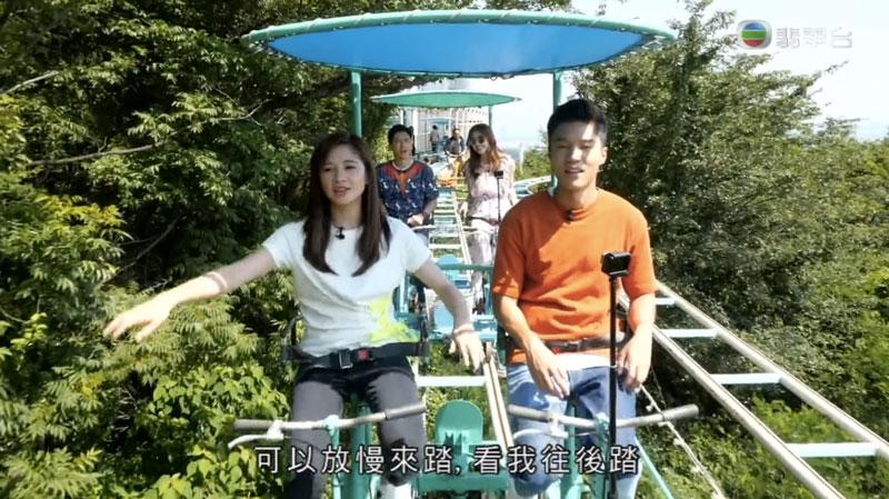 森美旅行團2 岡山 鷲羽山遊樂園 超刺激高空單車