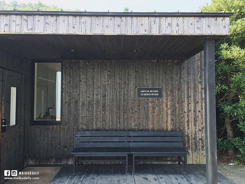 豐島 瀨戶內海藝術祭 跳島遊 香川縣 心臓音のアーカイブ 心臟音的資料館