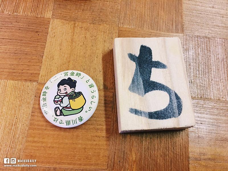 清水溫泉藝術喫茶 多度津 香川縣 錢湯Cafe