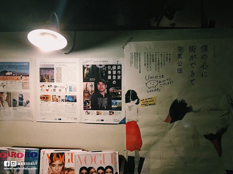 北浜Alley umie 香川縣 高松