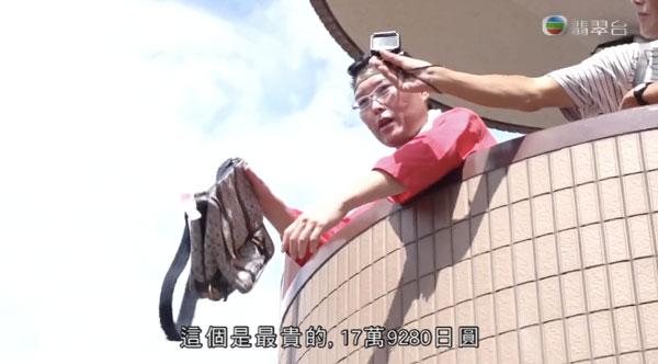 周遊東京 500円搶服飾放題 搶LV手袋 土橋商店