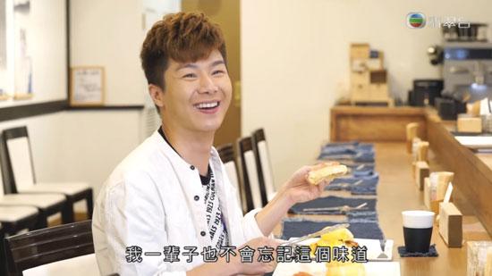 周遊東京2 淺草 紅鶴 每日限定60份鬆餅