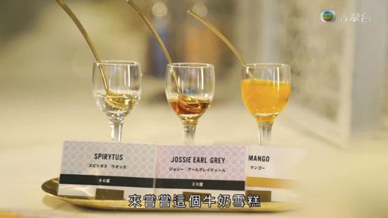 周遊東京2 惠比壽 MiLKs 牛奶雪糕 配100款酒的大人系甜品