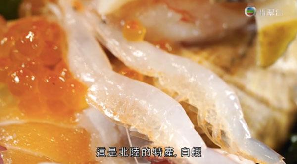 周遊東京 池袋 みなと 午市1500円豪華 海鮮丼