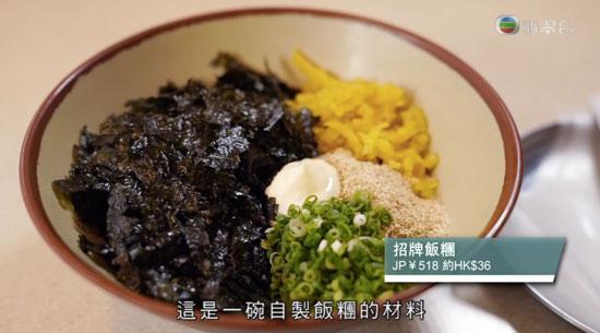 周遊東京2 淺草橋 適合家庭客的親子居酒屋
