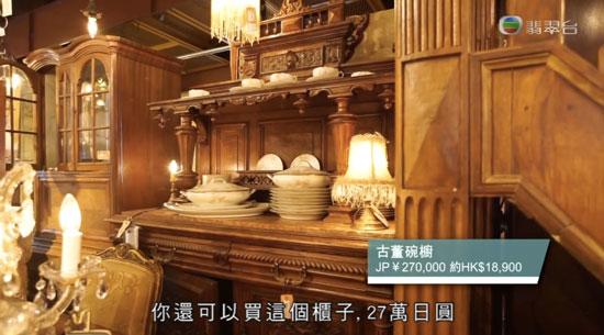 周遊東京2 世田谷 三軒茶屋 古董家具 CAFE THE GLOBE