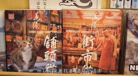 周遊東京2 世田谷 Cat's Meow Books 貓書店貓店長