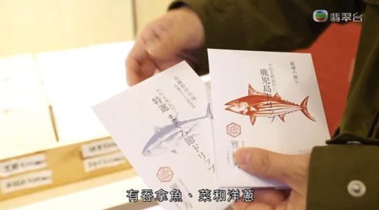 周遊東京2 世田谷 三軒茶屋 雅結寿 Hand Drip 出汁