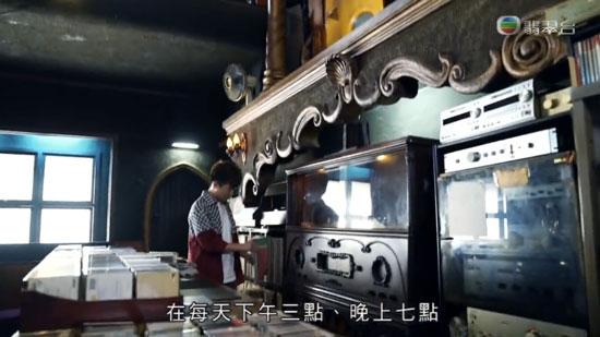 周遊東京2 澀谷 名曲喫茶ライオン