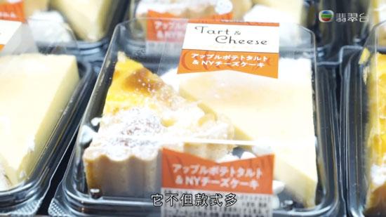 北千住「Domremy Outlet」甜品Outlet食平價甜品