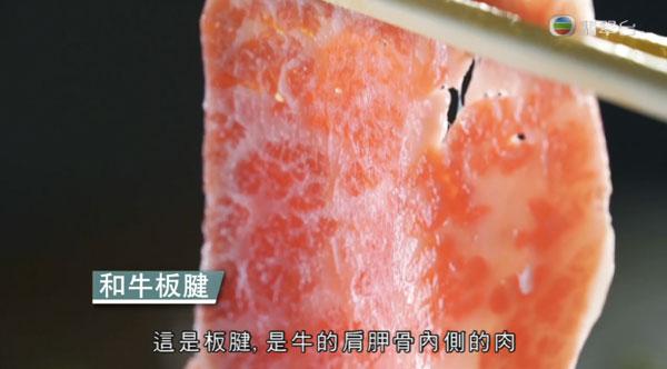 周遊東京 銀座 炙屋武蔵 A5 和牛放題