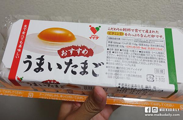 【東京美食】巢鴨 喜三郎農場 TKG生雞蛋拌飯 雞蛋料理居酒屋