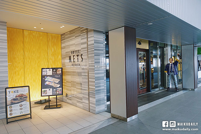 新潟車站住宿 Hotel Mets Niigata