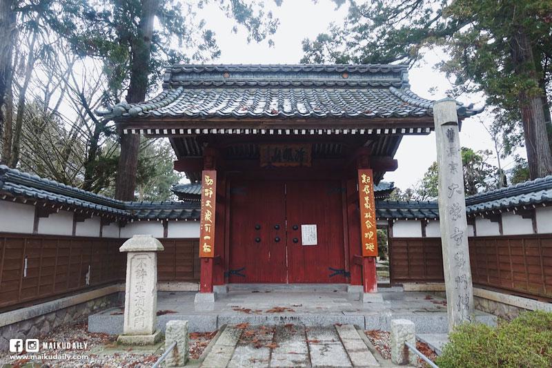 大榮寺 坐禪體驗