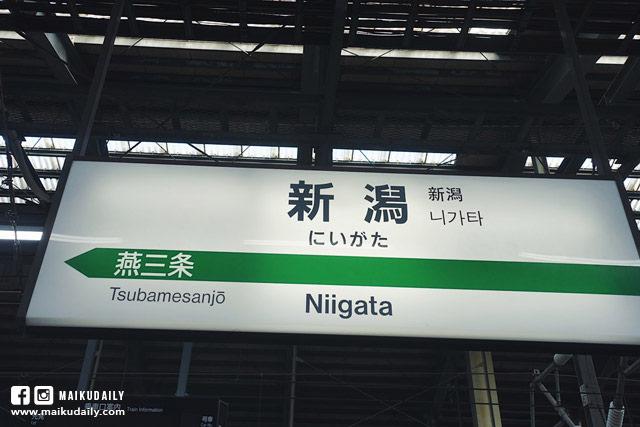 現美新幹線 GENBI SHINKANSEN