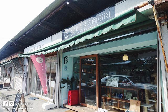 沼垂Terrace商店街