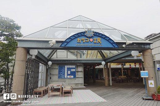 松江市 カラコロ広場 手作勾玉體驗