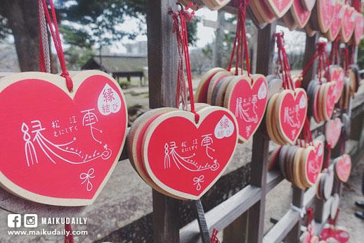 松江城 松江神社 心型繪馬