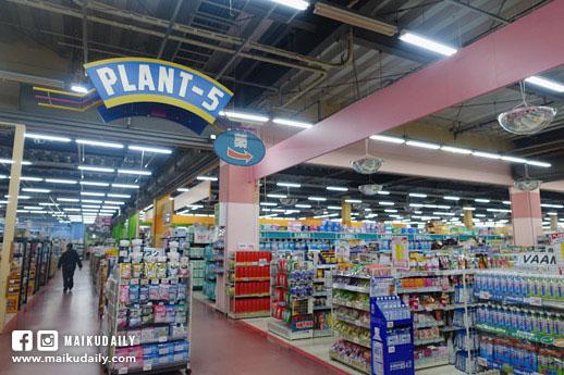 境港 PLANT 5 超級市場