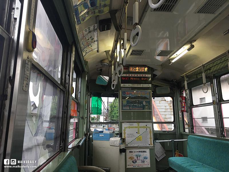 高知市 路面電車