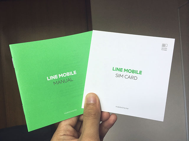 line mobile sim卡開通