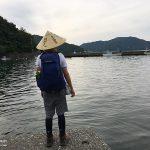 須崎市營巡航船