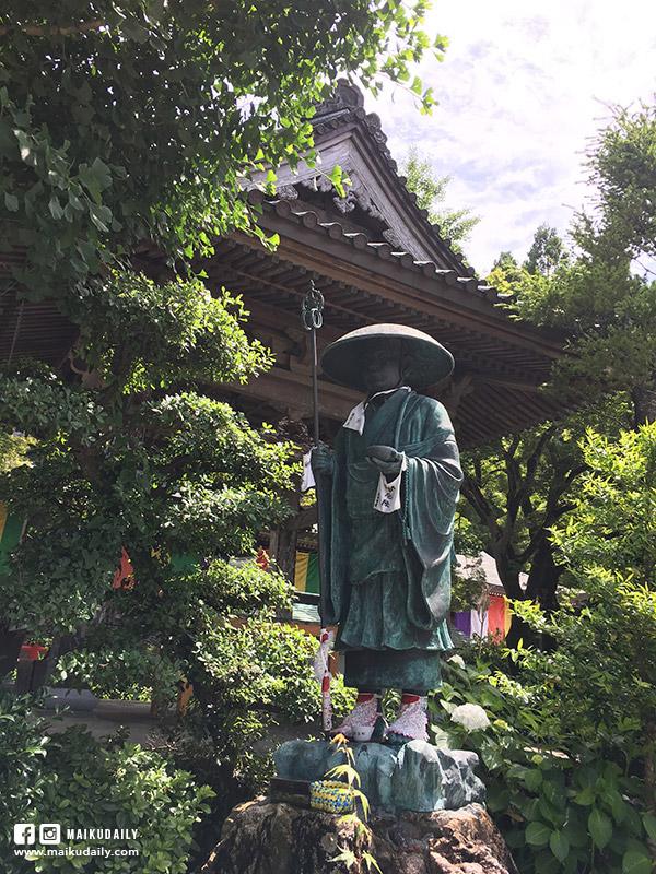 高知遍路 岩本寺