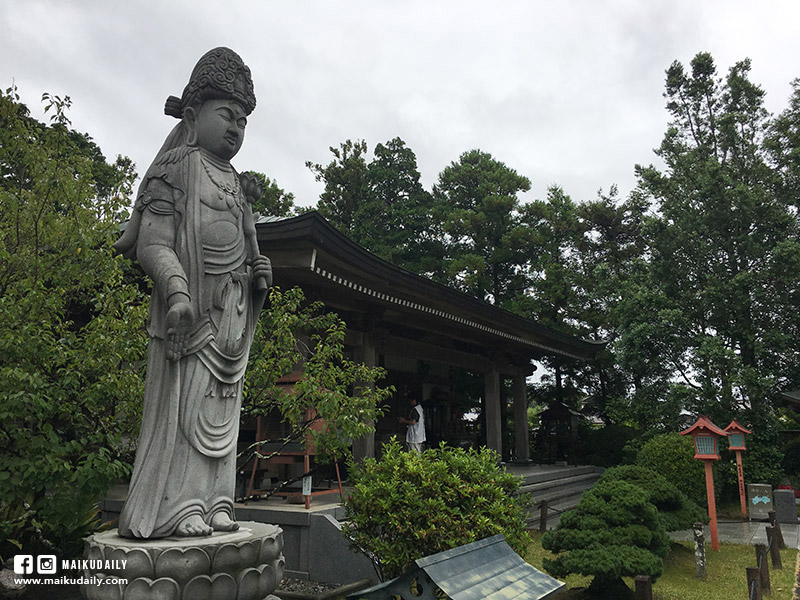 愛媛縣 第40番 觀自在寺