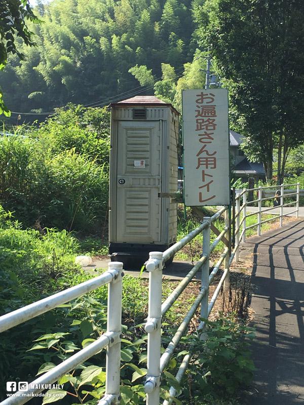 愛媛遍路 第41番 龍光寺