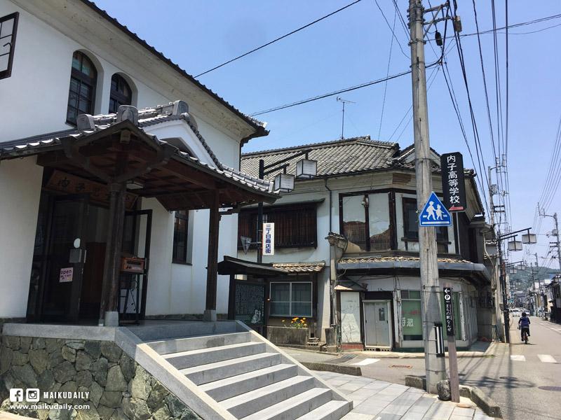 內子町 護國街道