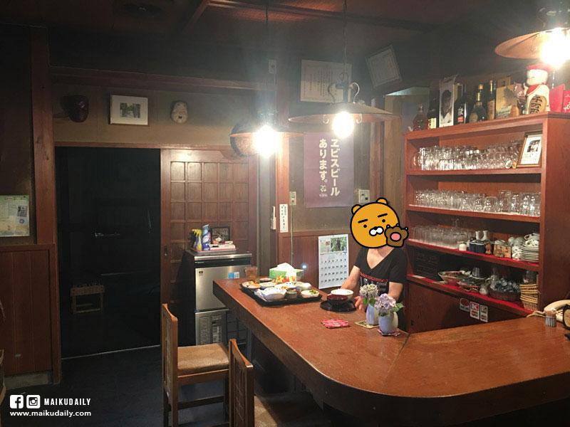 ゑびす屋(Ebisuya)